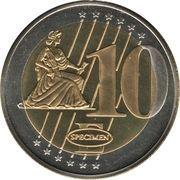 10 Euro (Vatican City Euro Fantasy Token) – reverse