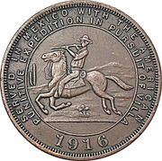 Medal - Mexican Expedition – obverse