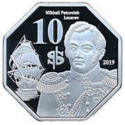 1 Dollar - Elizabeth II (Mikhail Lazarev) – reverse