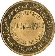 Medal - Fahd (FAO; gold) – reverse