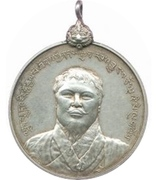 Medal - First king of Bhutan Ugyen Wangchuck – obverse