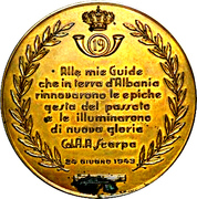 Medal - Military succesess of Colonel Scarpa in Albania – reverse