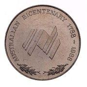 Medal - Australian Bicentenary Schools Medal 1988 – reverse