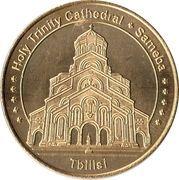 National Tokens Georgian Heritage - Tbilisi (Holy Trinity Cathedral Sameba) – obverse