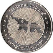 National Tokens Georgian Heritage - Tbilisi (King Vakhtang Gorgasali) – reverse
