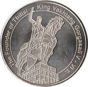National Tokens Georgian Heritage - Tbilisi (King Vakhtang Gorgasali) – obverse