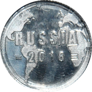 8 grams Silver - Bullion Trading Center (Russia 2018 World Cup) – obverse