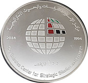 100 Dirhams - Khalifa (Emirates Center for Strategic Studies and Research) – obverse