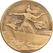 Medal - Grand admiral Alfred von Tirpitz battle for freedom of the seas – reverse