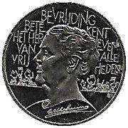 1 ECU - Beatrix (WWII- Liberation) – reverse