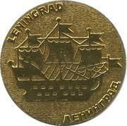 Medal - Leningrad - Helsinki - Stockholm (Figure skating) – reverse