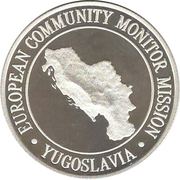 25 ECU (European Community Monitor Mission) – obverse