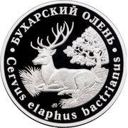 5 Chervontsev (Bactrian deer) – obverse