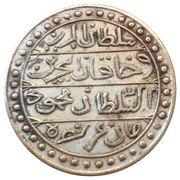 French Victory Medal (proper obverse, improper reverse) – obverse