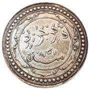 French Victory Medal (proper obverse, improper reverse) – reverse