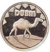10 g Silver (Camel; Dubai) – obverse