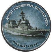 1 Shilling (Alkizuki class) – reverse