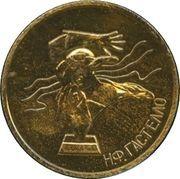 Medal - Nikolai Gastello (Belorussia) – obverse