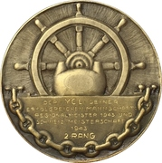Medal - Sailing regatta – reverse