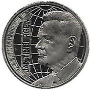 ECU - Beatrix (Jan Tinbergen - Nobel Prize) -  reverse