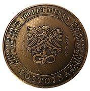 Token - Postojna (100th Anniversary) -  reverse