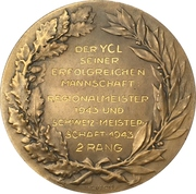 Prize medal - Sailing regatta – reverse