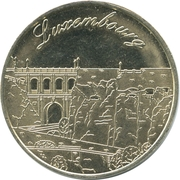 National Tokens Luxembourg Heritage - Luxembourg – obverse