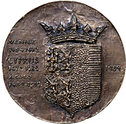 Medal - 500th anniversary of Caterina Cornaro – reverse