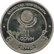 Medal - Kazakhstan Championship – obverse