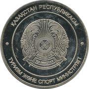 Medal - Kazakhstan Championship – reverse