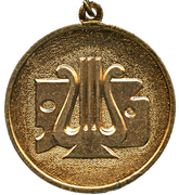 Medal - For achievements in amateur art – obverse