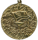 Medal - Summer Games Spartakiad of the peoples of the USSR – obverse