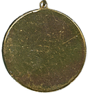 Medal - Summer Games Spartakiad of the peoples of the USSR – reverse