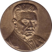 Medal - Medicina in nummis Bronze (Ludwig Aschoff) – obverse