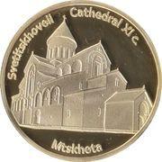 Georgian Treasure - Mtskheta (Svetitskhoveli Cathedral) – obverse