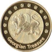 Georgian Treasure - Mtskheta (Svetitskhoveli Cathedral) – reverse