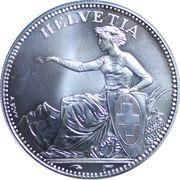 Official Commemorative of the release of the Swiss Franken. Bullion Medallion. – obverse
