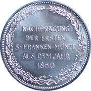 Official Commemorative of the release of the Swiss Franken. Bullion Medallion. – reverse