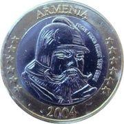 1 E (Armenia Euro Fantasy Token) – obverse