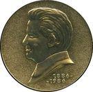 Medal - Sergey Kirov (100th Anniversary) – obverse