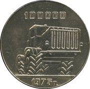 Medal - Leningrad Kirov Plant (100000th tractor Kirovets) – obverse