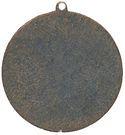 Medal - Spartakiade of pupils of the Latvian SSR – reverse