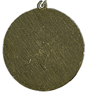 Medal - Championship of the Armed Forces – reverse