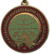 Medal - International competitions of young firefighters – obverse