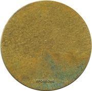 Medal - SVUL 80 – reverse