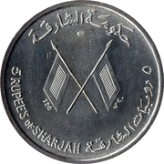 "5 Rupees - Saqr III (J. F. Kennedy; without ""PROOF"") – obverse"