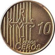 10 Xeros Ceros (Andorra Euro Fantasy Token) – reverse