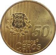 50 Xeros Ceros – reverse