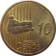 10 Xeros Ceros (Slovakia Euro Fantasy Token) – reverse