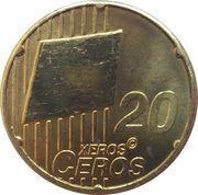 20 Xeros Ceros (Croatia Euro Fantasy Token) – reverse
